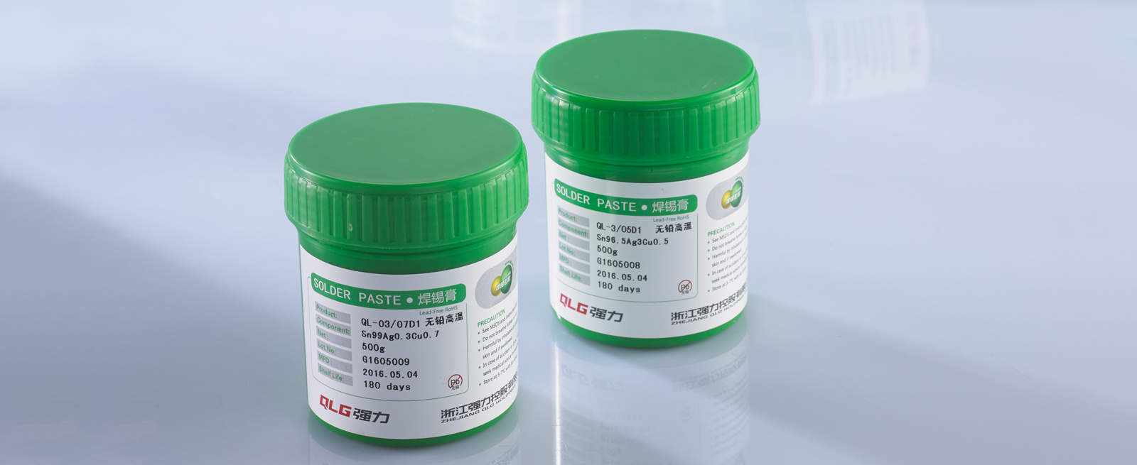 LEAD-FREE SOLDERING TIN PASTE SERIES